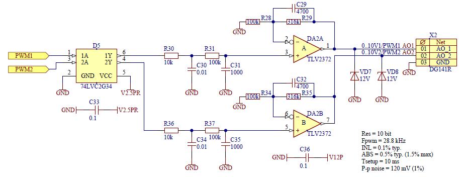 Датчик температуры 1 2 шине 1-Wire