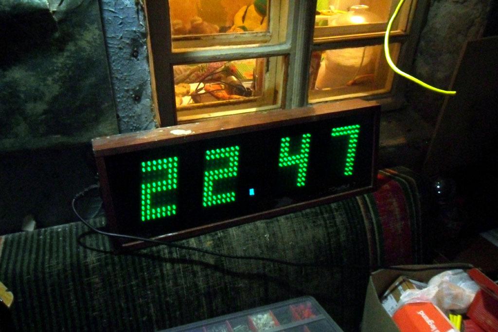 часы «Электроника-7»