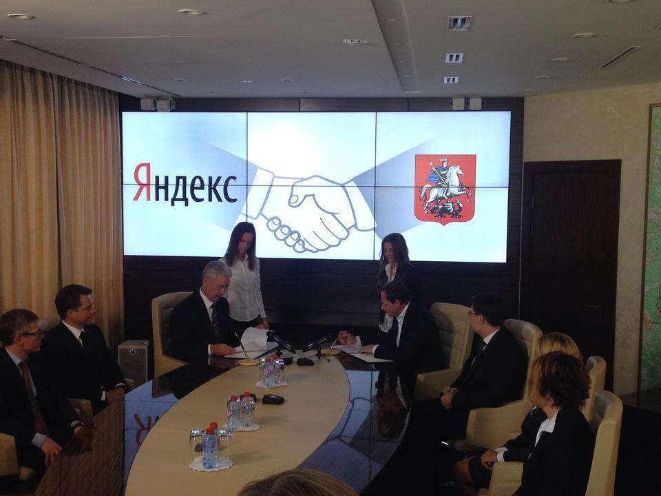 Яндекс интегрируется в инфраструктуру Москвы: платежи, госуслуги и трекинг  ...