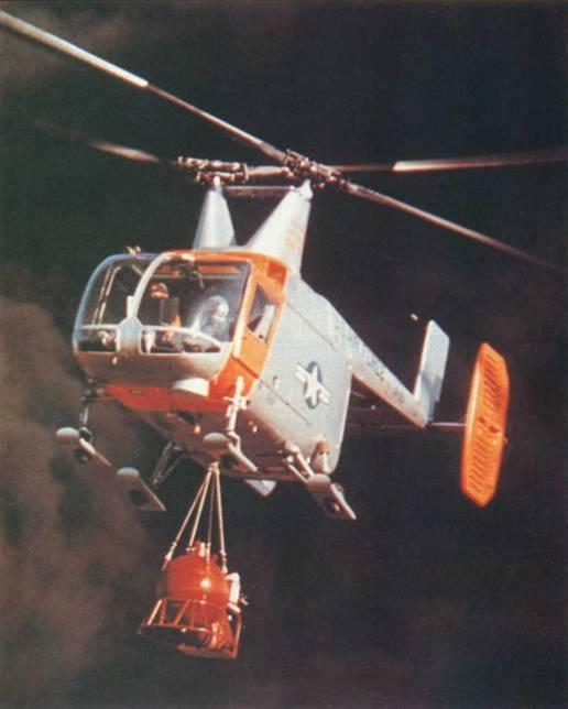 НН-43В