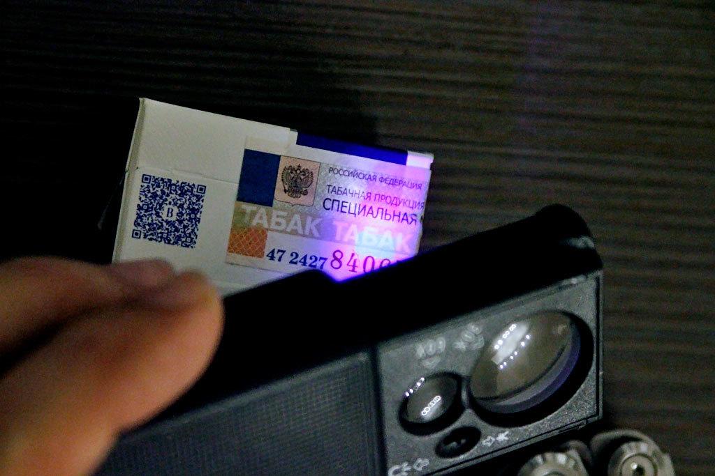Детектор подлинности акцизных марок и ценных бумаг