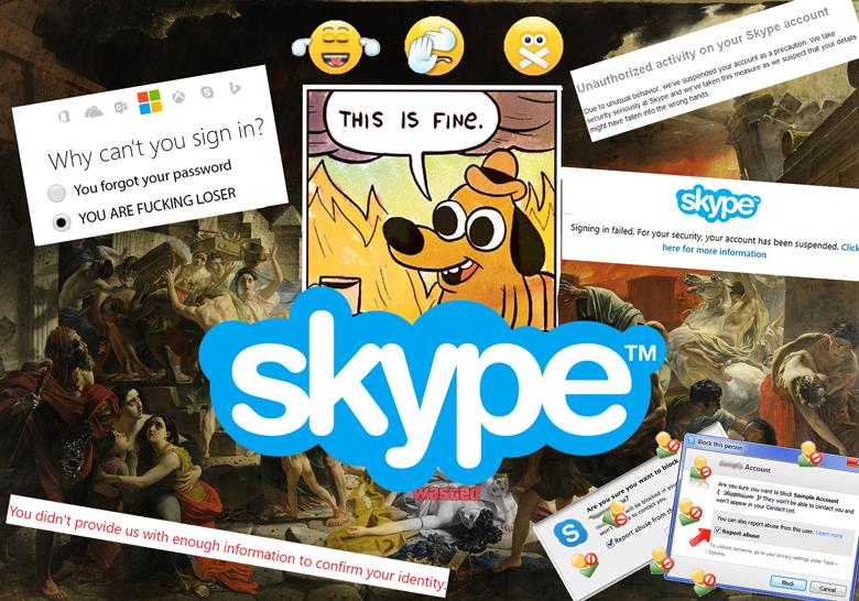 Как Skype уязвимости чинил