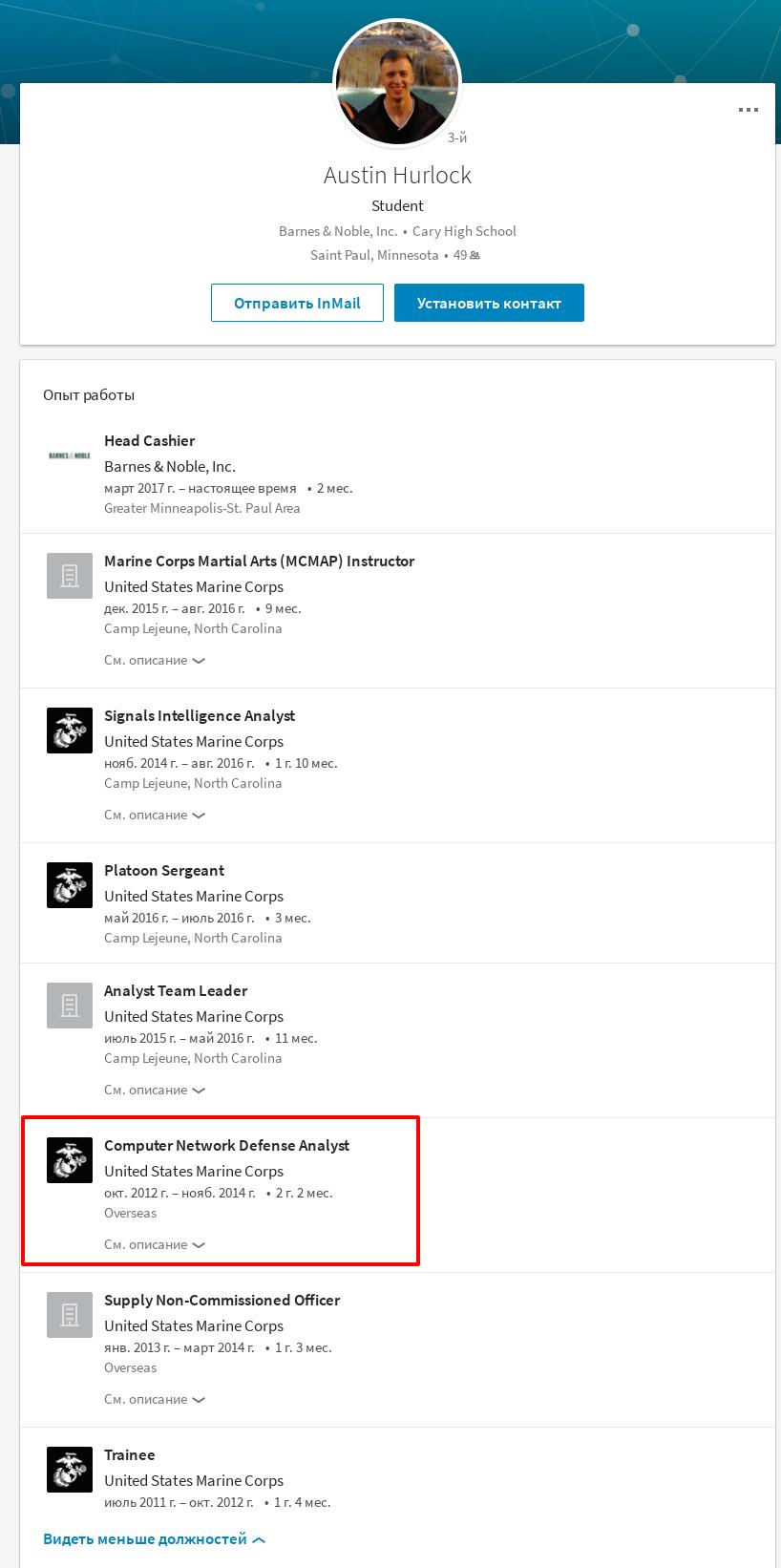 Дамп ShadowBrokers: разбираемся в содержимом директории «swift»