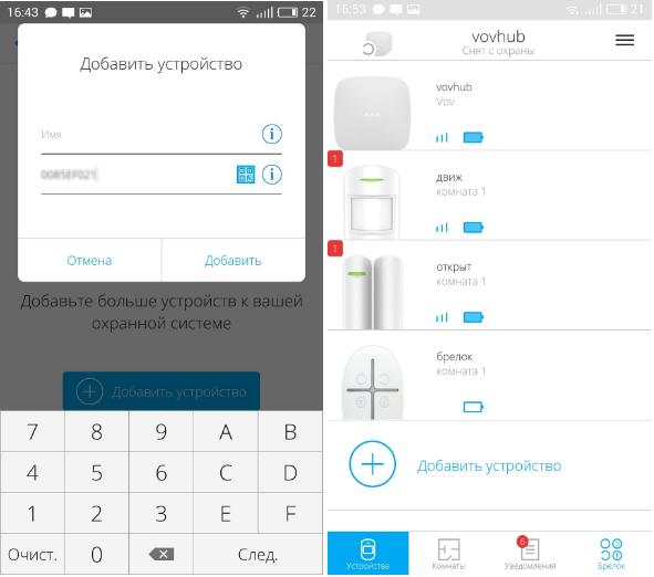 Сравнение беспроводных комплектов сигнализаций Ajax StarterKit и Xiaomi Smart Home Suite
