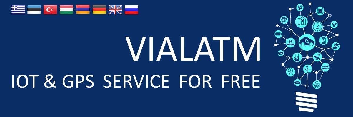 Бесплатный IOT & GPS сервис VIALATM