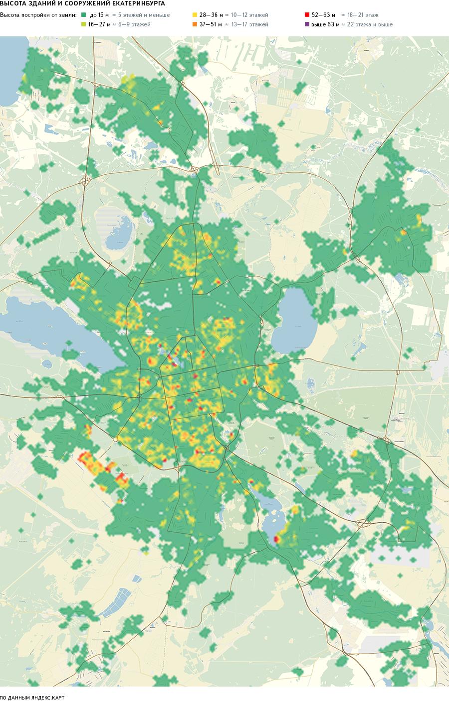 Яндекс.Карты в трёхмерном мире. Где строят самые высокие здания