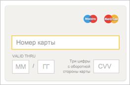 Дружелюбный дизайн и миллион новых пользователей: год экспериментов в Яндекс.Деньгах