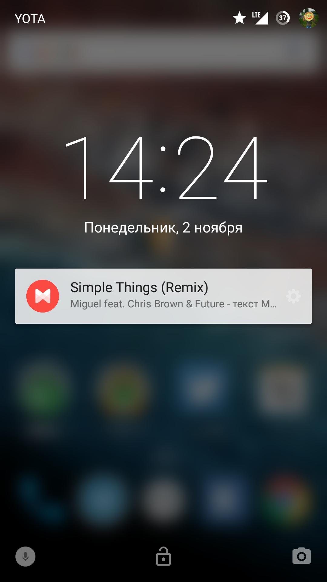 Счетчик вызовов на андроид 5.1.1