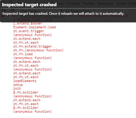 Стек вызовов jQuery/MooTools