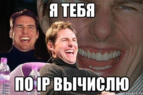 Кто ВКонтакте самый главный?