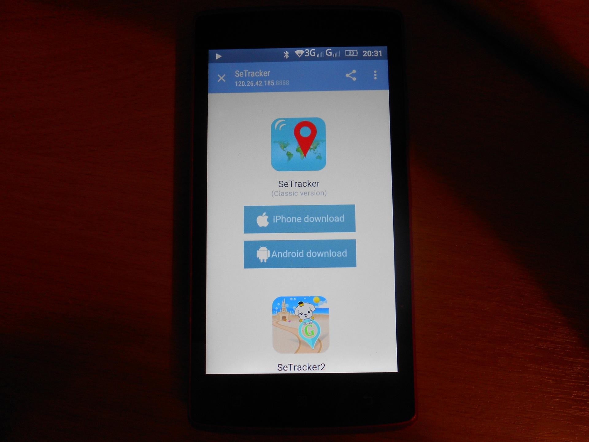 Скачать программы на мобильный телефон часы