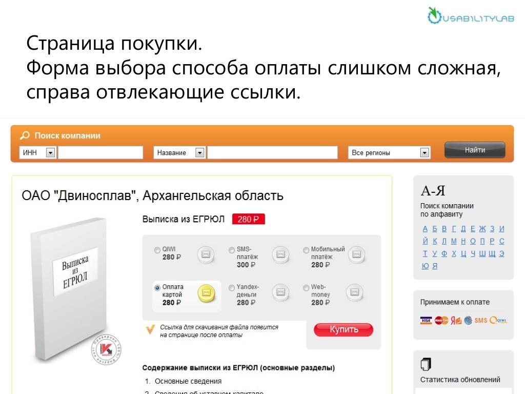метод оплаты robokassa см страницу платежных инструкций и оплаты счета