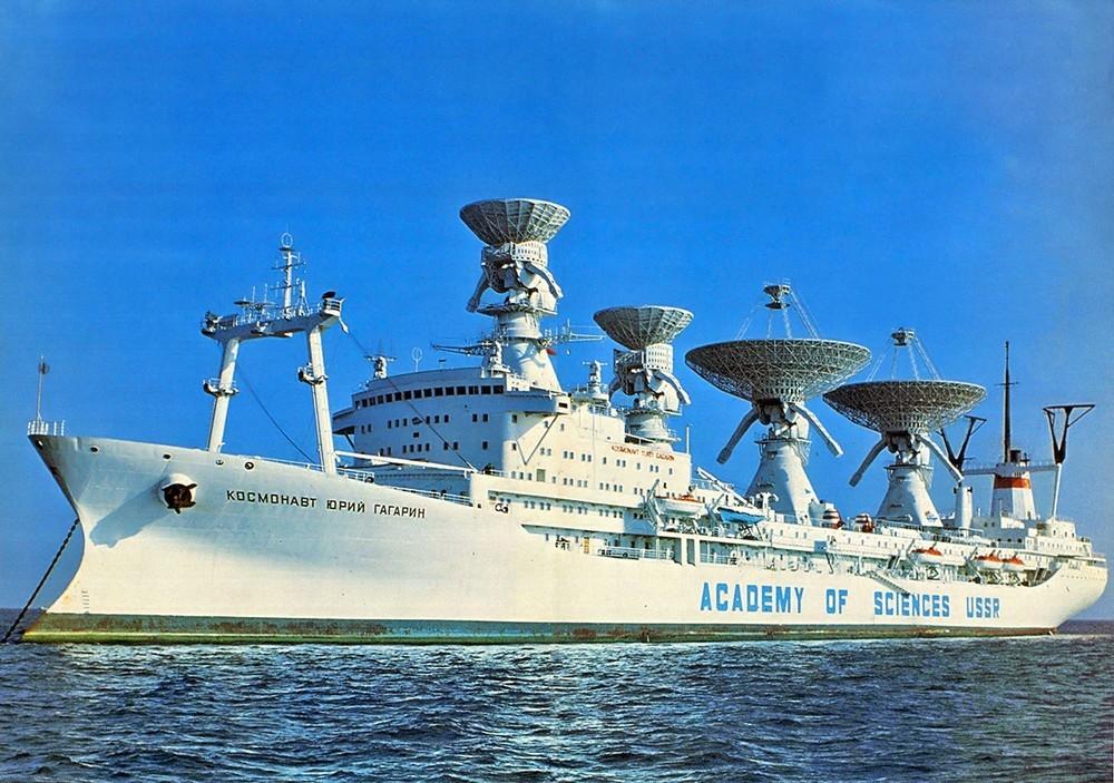 Корабли дальней космической связи