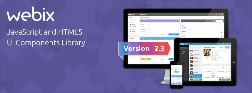 Webix 2.3. Весеннее обновление
