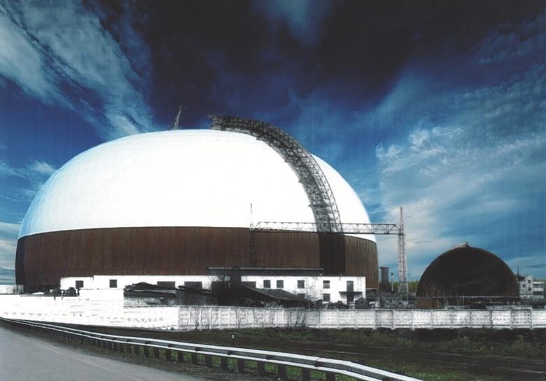 Величайший «Купол» науки из Истры