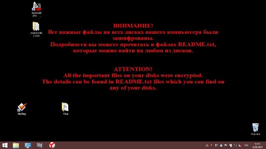 Утилита для расшифровки breaking bad файлов