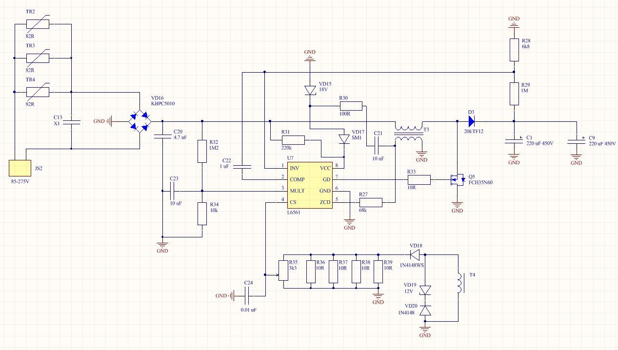 схема зарядки аккумуляторов с гасящим