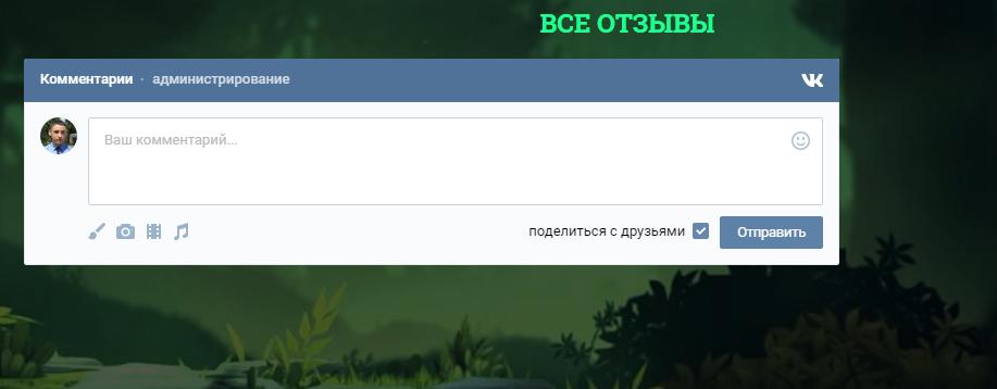 Как сделать вложение на сайте ставрополь создание интернет сайтов