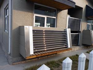 Солнечная батарея на балконе, опыт использования / geektimes.