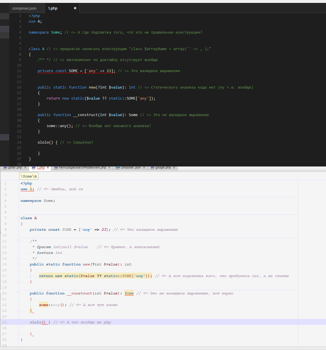 Отладка php в Visual Studio Code (Xdebug, Windows) / Хабр