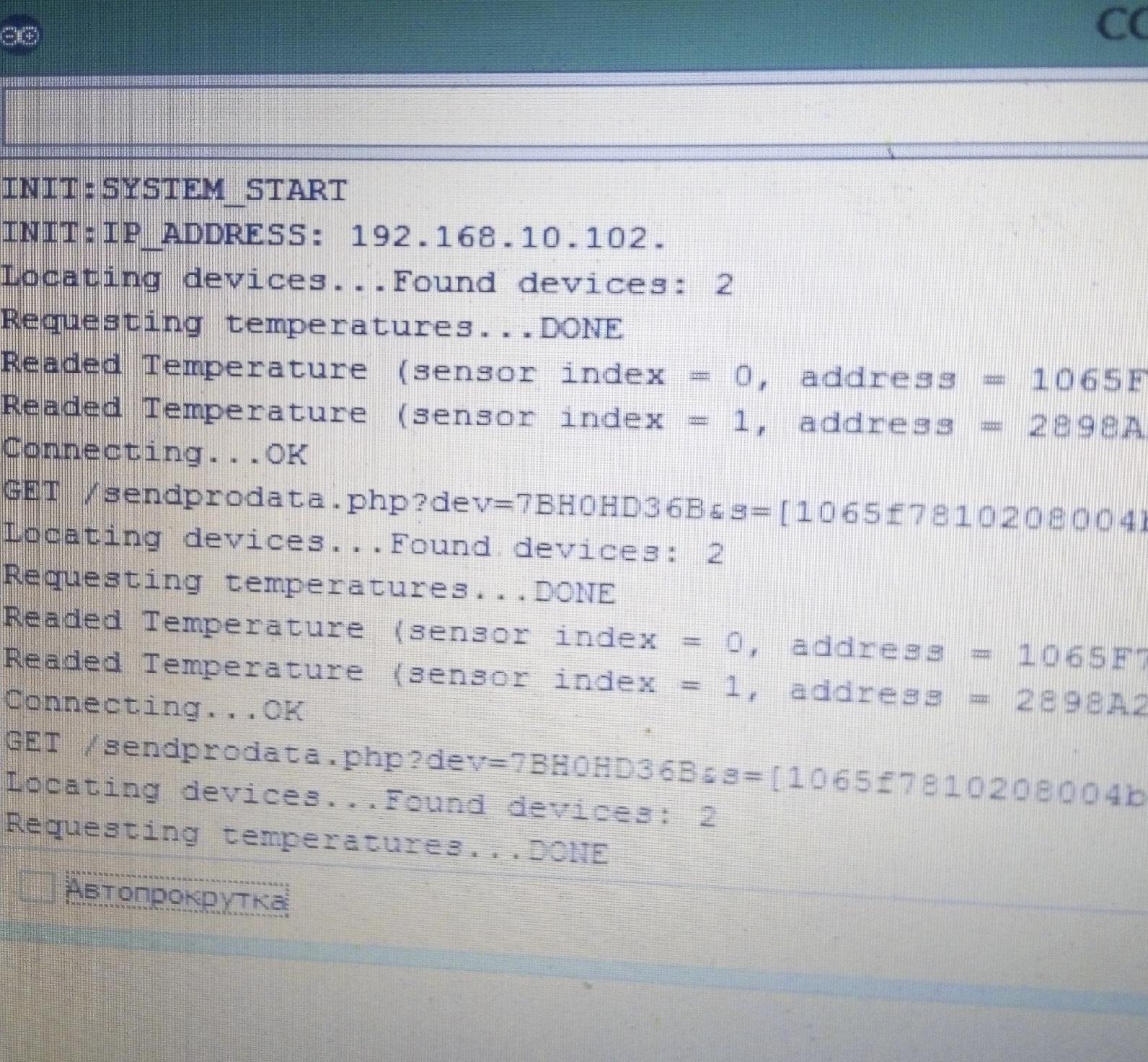 Find IP lookup information for 1019229