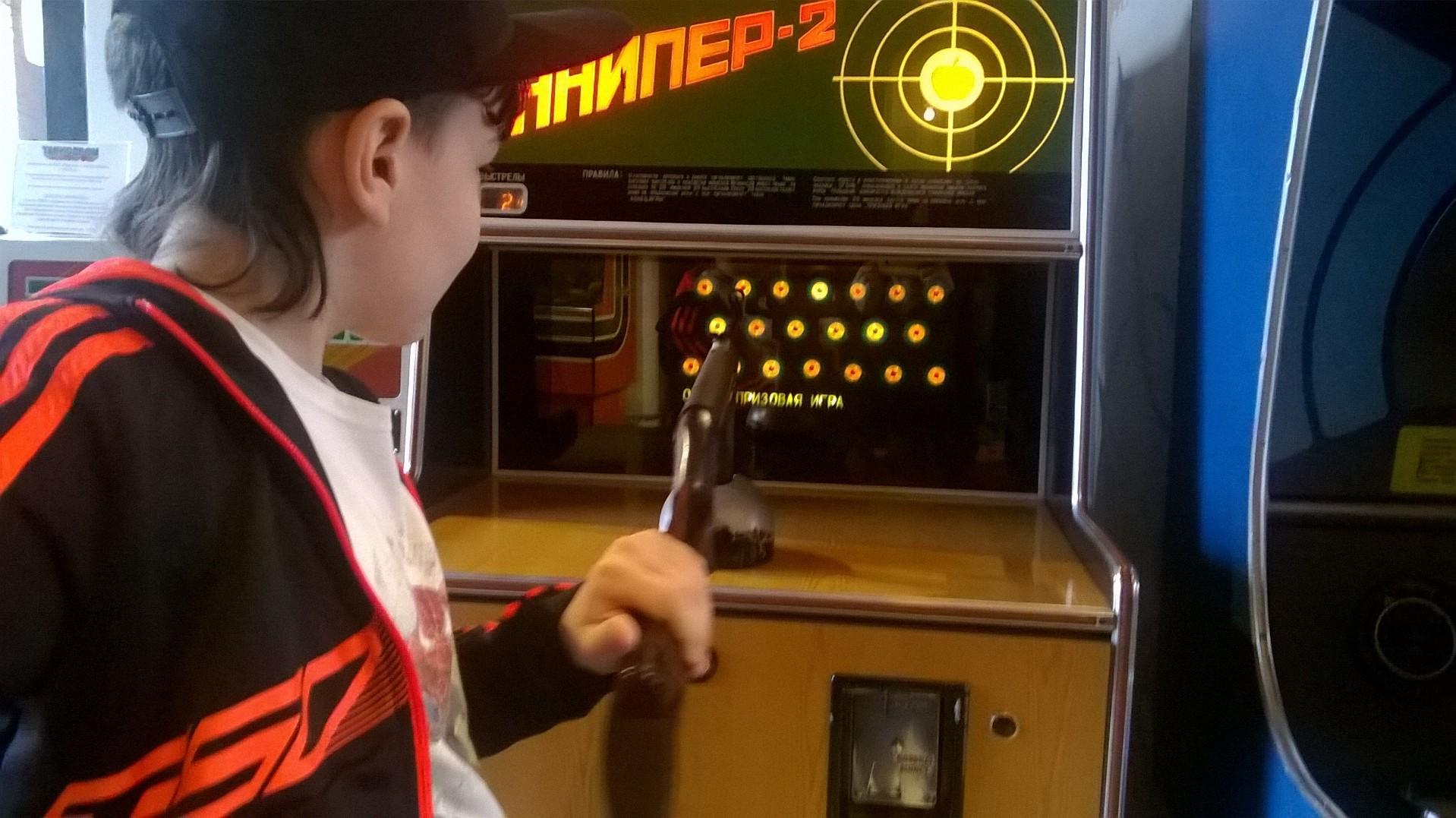 игровые автоматы the ninder boox скачать бесплатно