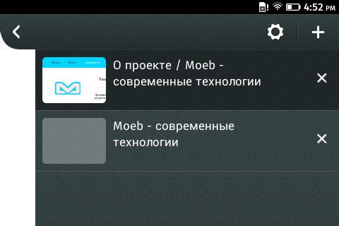 Фото интерфейса Firefox OS v1.1