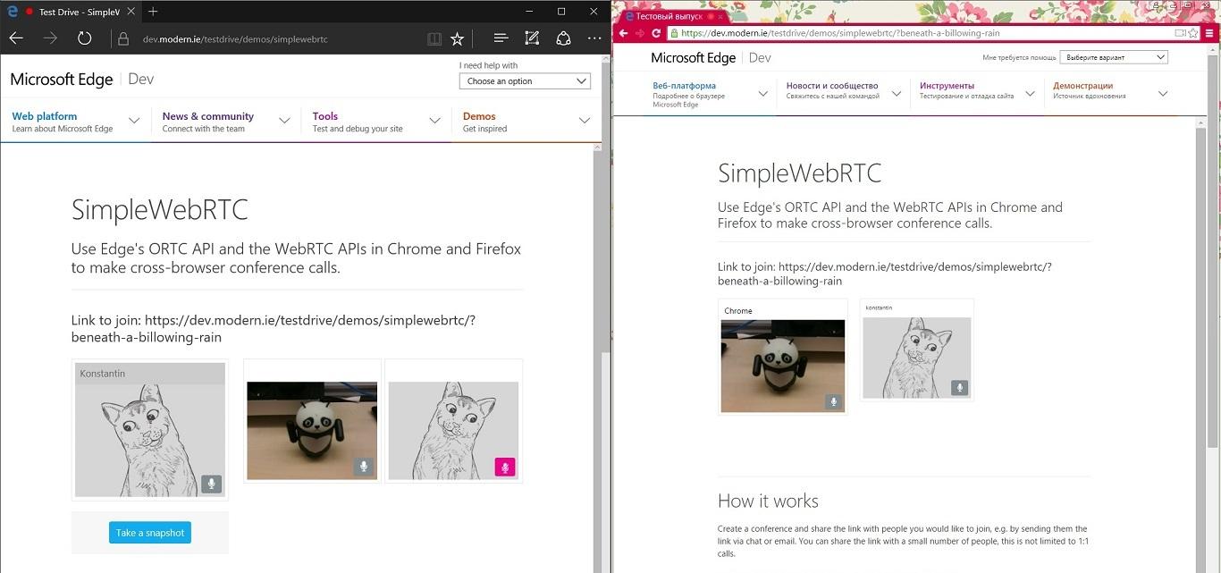 Введение в работу с ORTC в Microsoft Edge