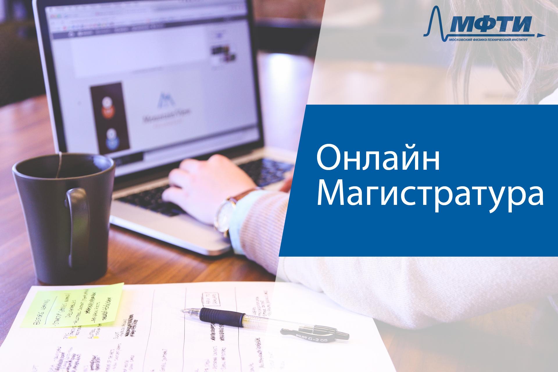 Фото: habrahabr.ru
