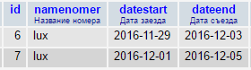 1df143df96a548ca8a433400417fad81.PNG