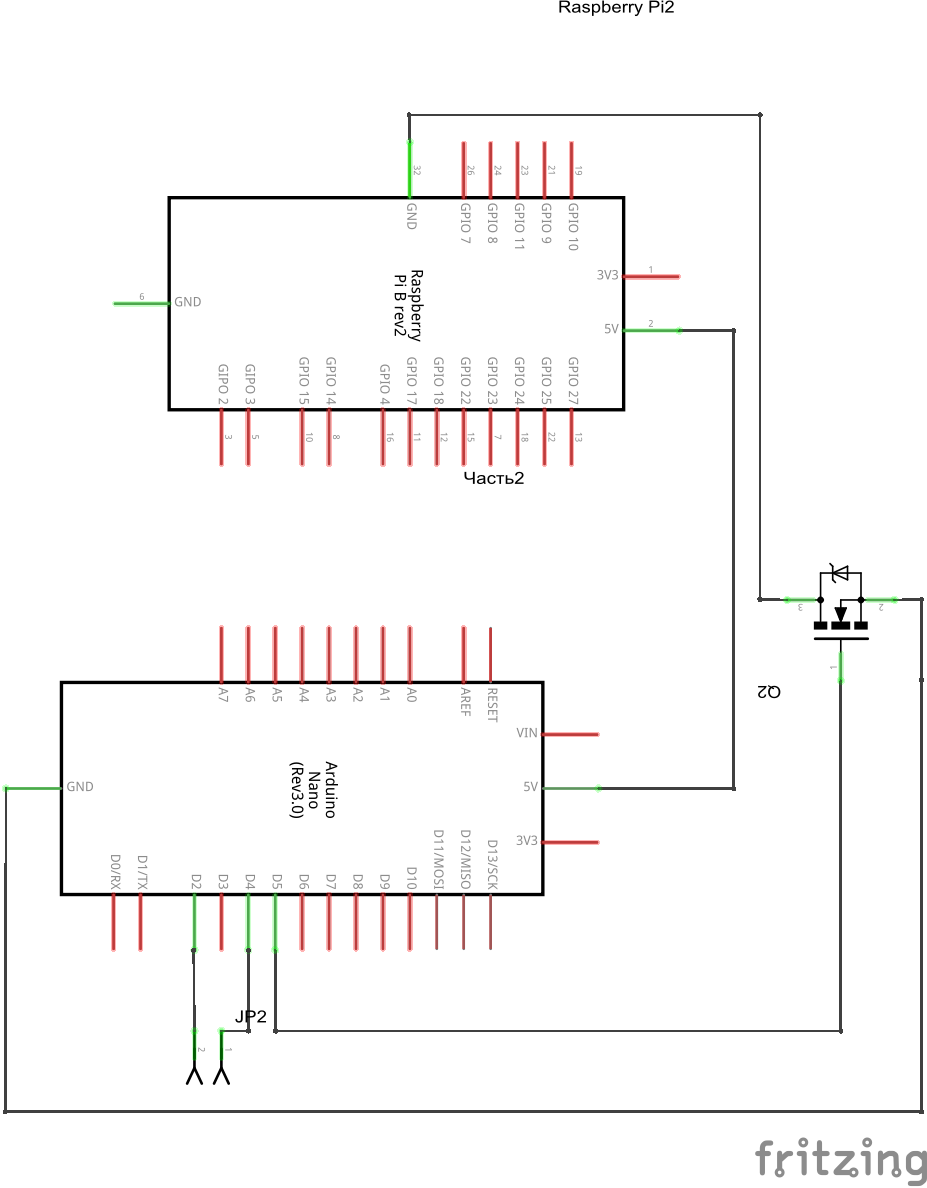 питание usb 5 pin схема