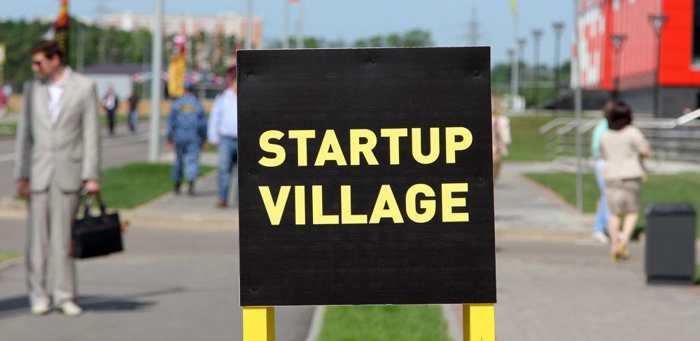 Один день в деревне. Skolkovo Startup Village
