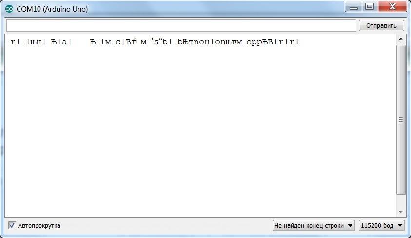 ewelink аналоги программы