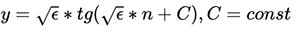 y = sqrt(e) * tg(sqrt(e) * n + C), C = const