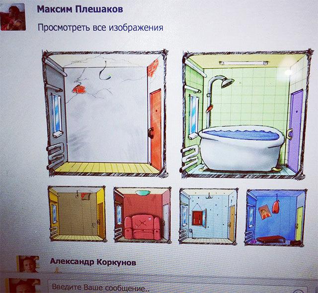 Шість кімнат майже готові!