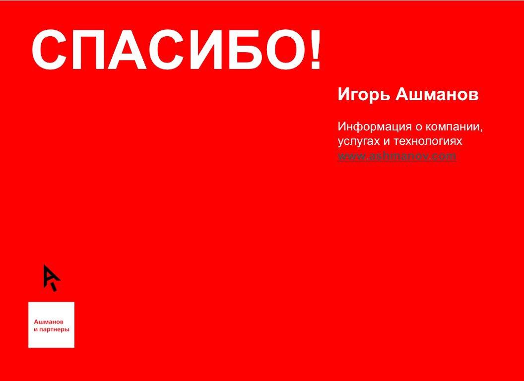 Медицинская книжка в Домодедово недорого официально в западном округе