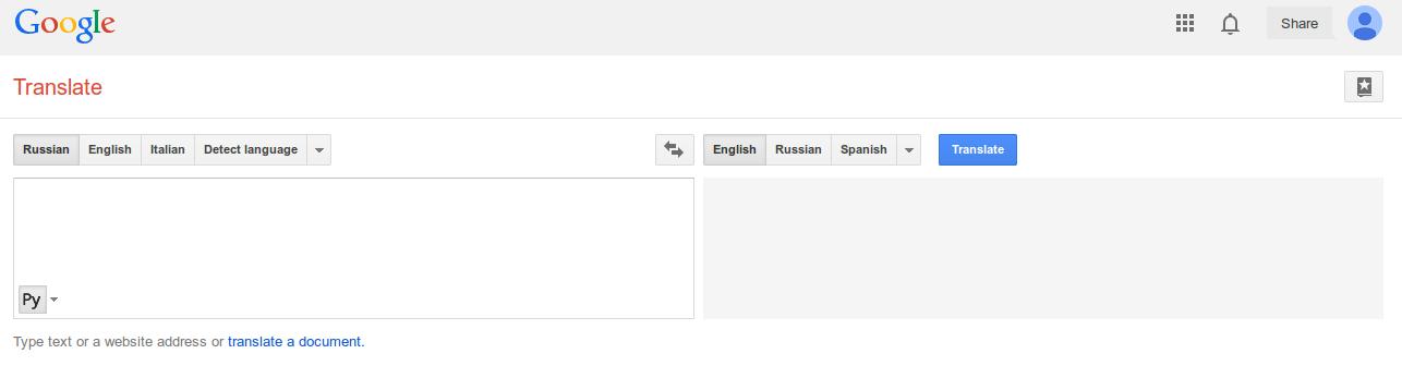 Яндекс Переводчик для перевода с картинок