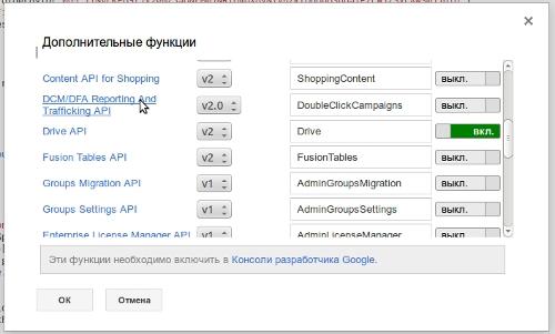 Convert XLS files to Google Spreadsheet using Google Apps Script