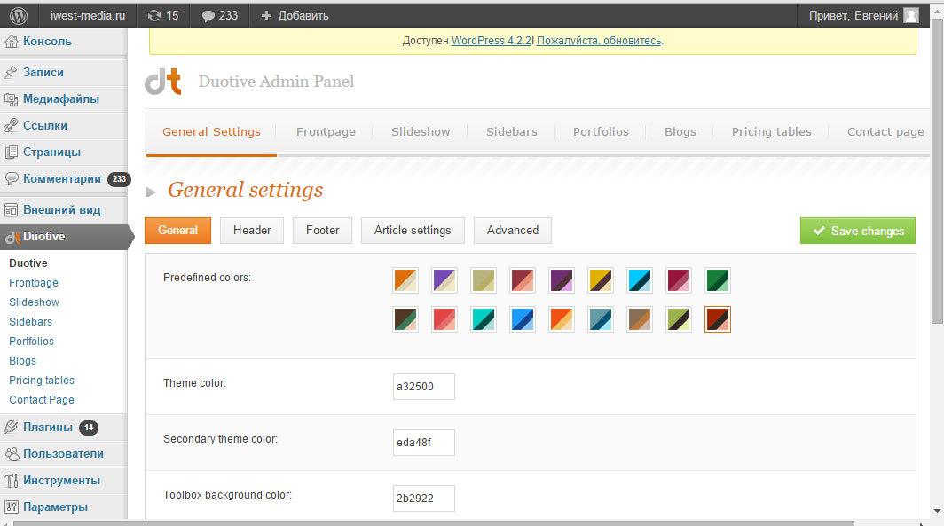 Настройка цветов сайта как сделать якоря сайт