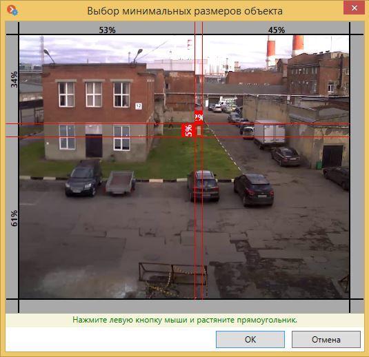 Macroscop - программа для видеонаблюдения. Инструкция. Скачать