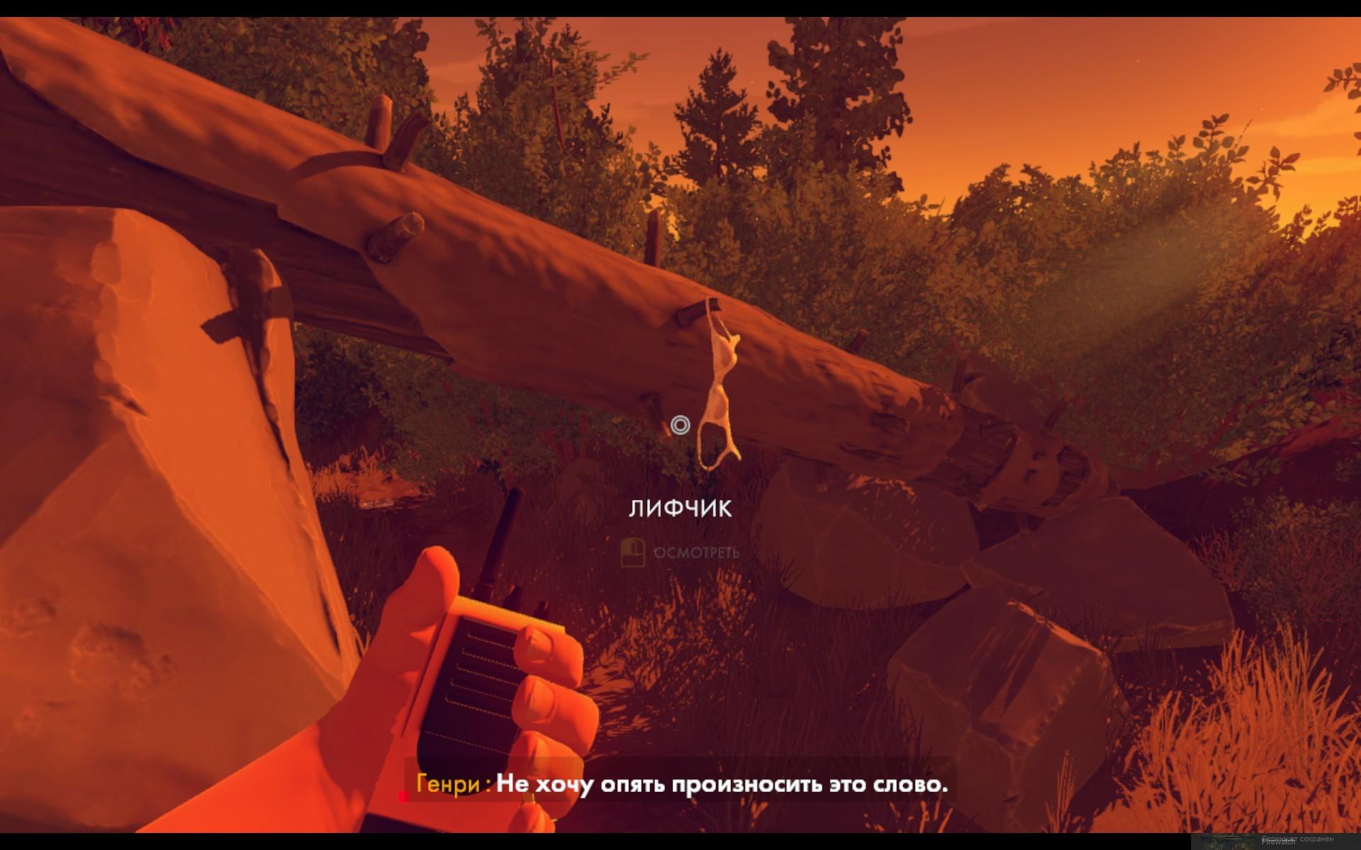 mplab ide v8 00 инструкция на русском языке