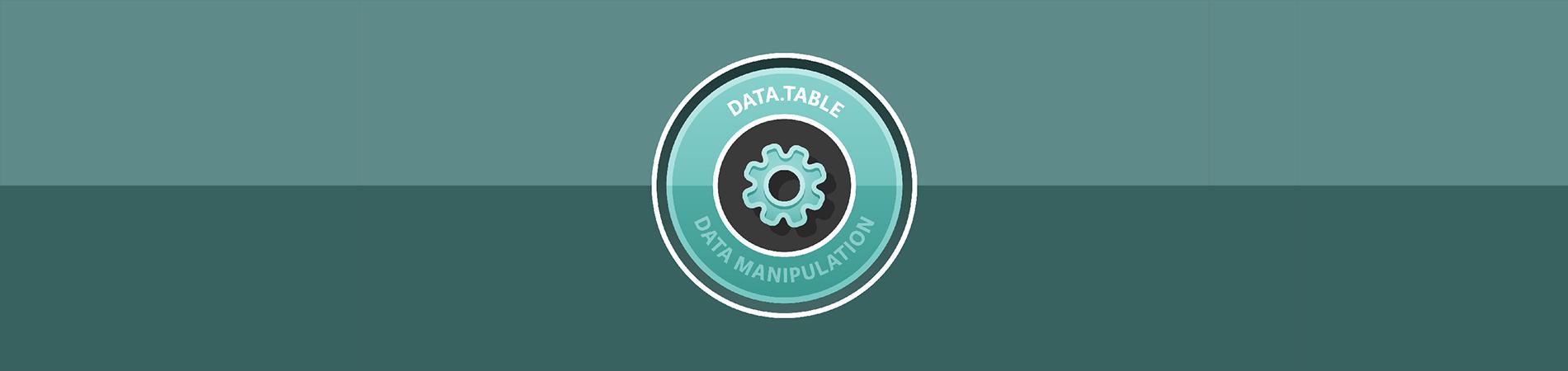 data.table: выжимаем максимум скорости при работе с данными в языке R
