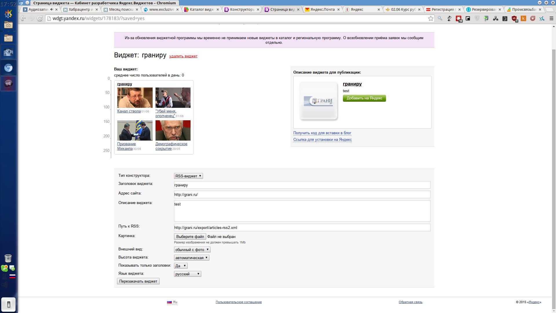 Yandex Promo Code