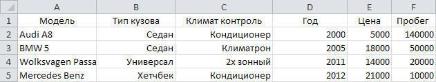23c50aca383444da87233c293abc080b.jpg