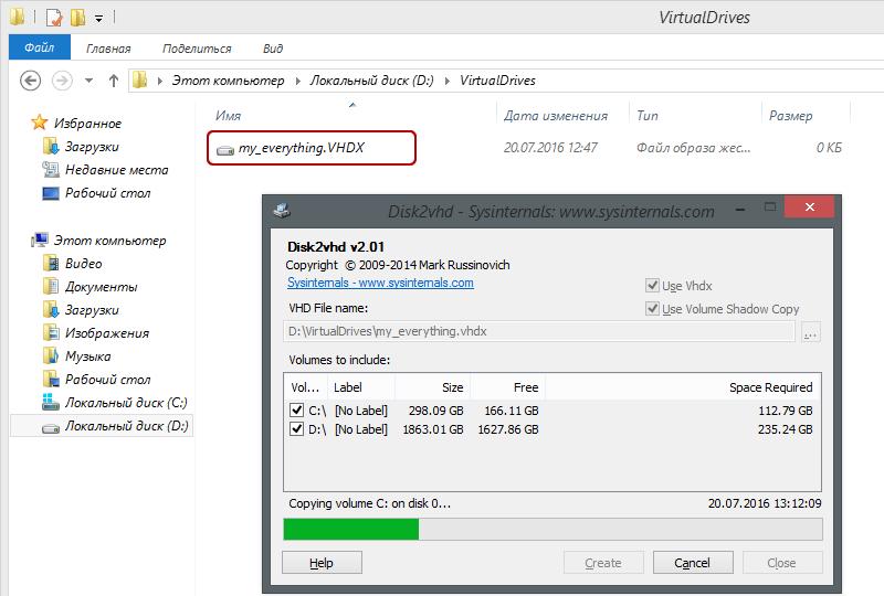 Как сделать хостинг если у меня есть файловый сервер создание сайтов, программного обеспечения и интернет магазинов сотовых телефонов unctions