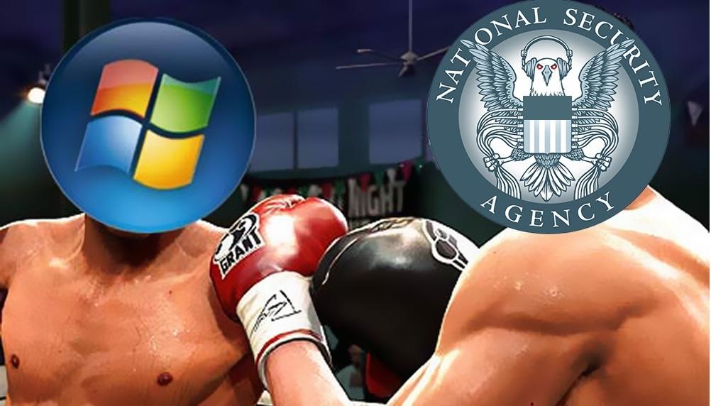Microsoft через суд пытается получить право оповещать пользователей о просмотре их данных спецслужбами США