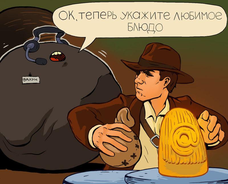 Security Meetup в офисе Mail.Ru Group — как это было