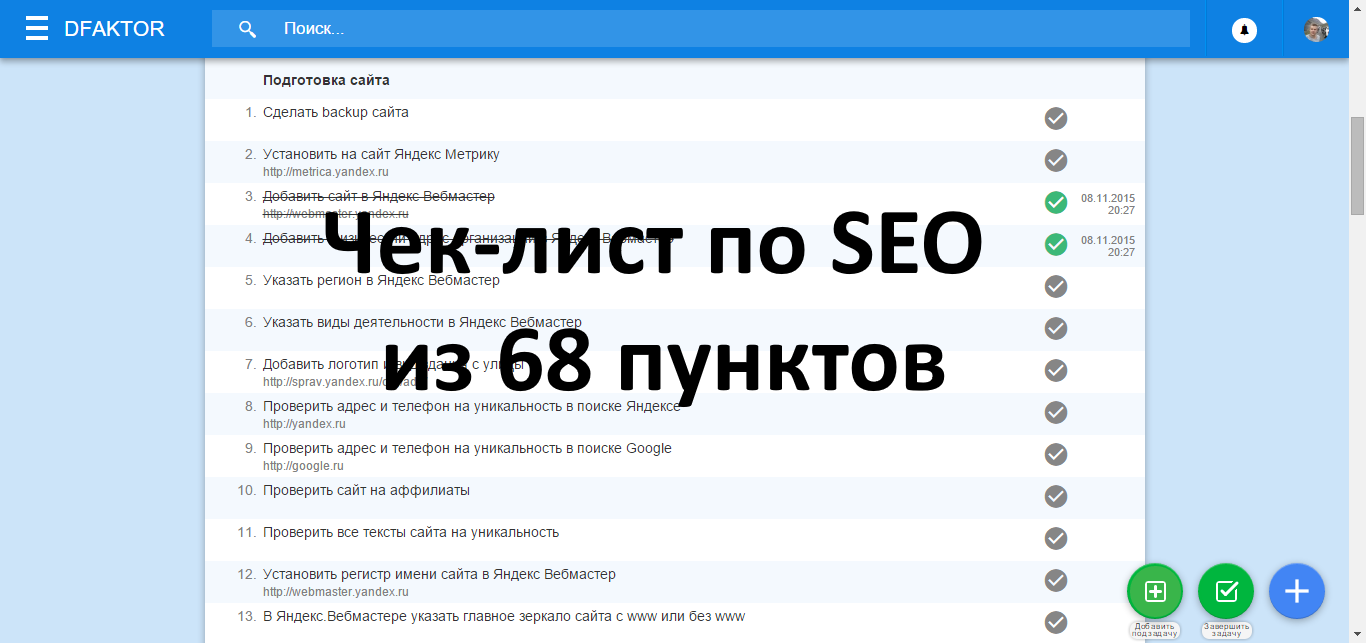 раскрутка сайтов поисковые системы интернета