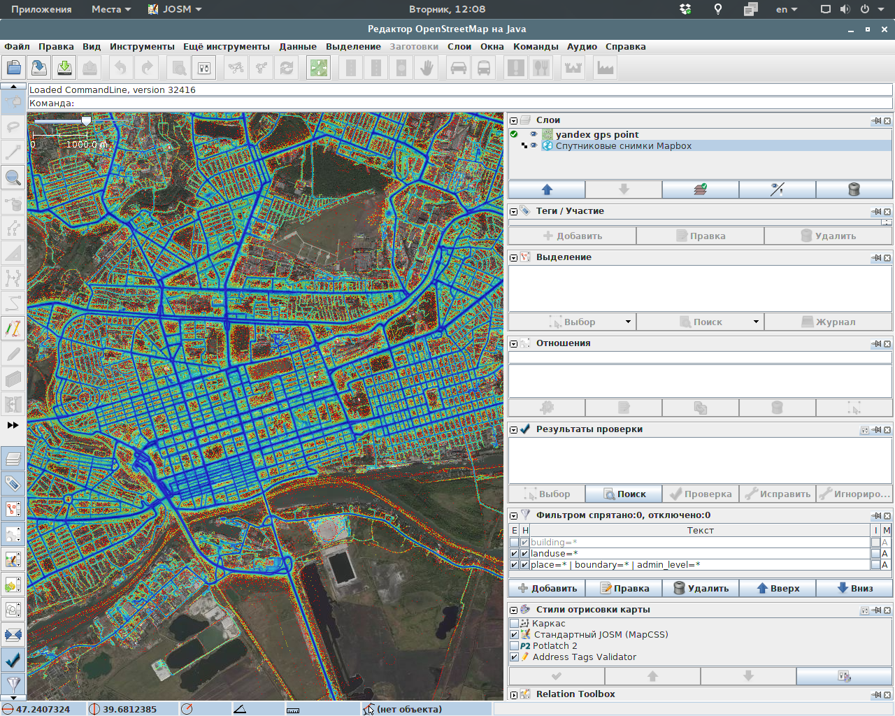Yandex GPS point cloud