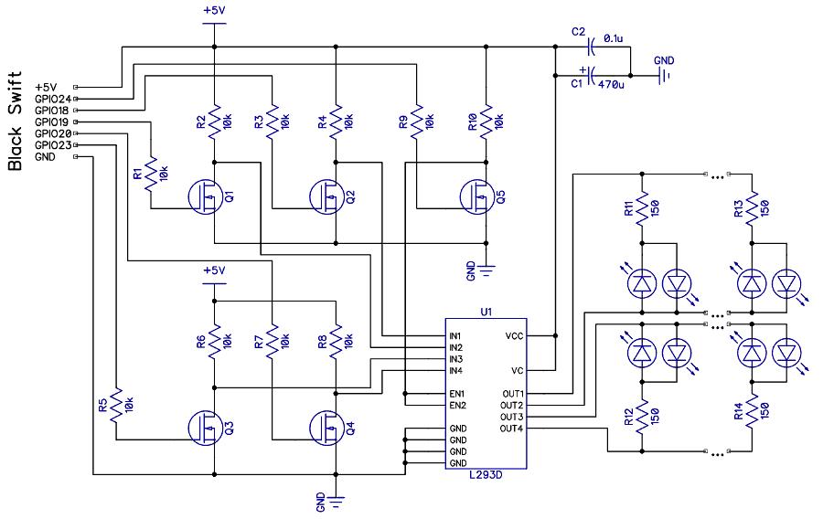 Пять транзисторов на входе